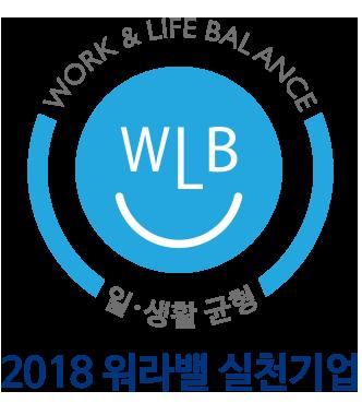 _info_logo