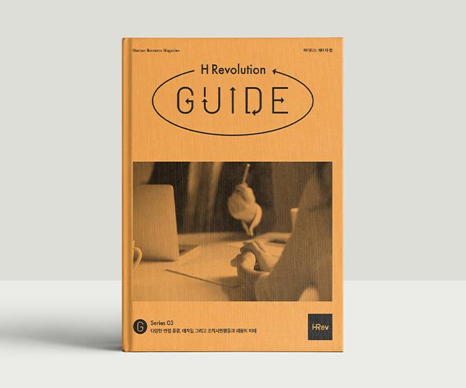 guide03-ssumnail