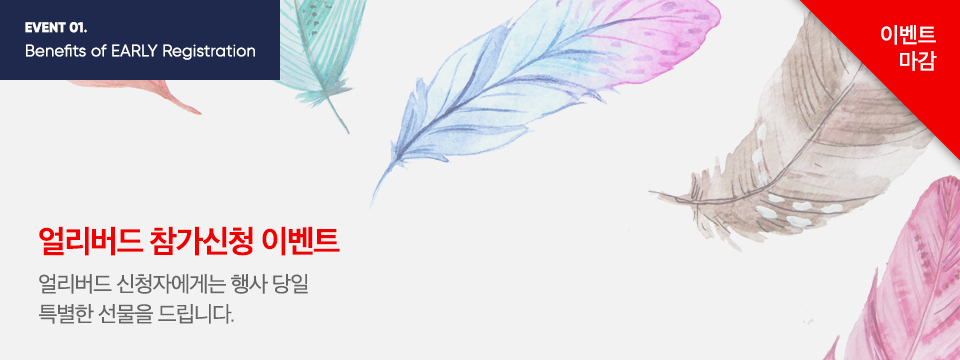 event-banner-01-end
