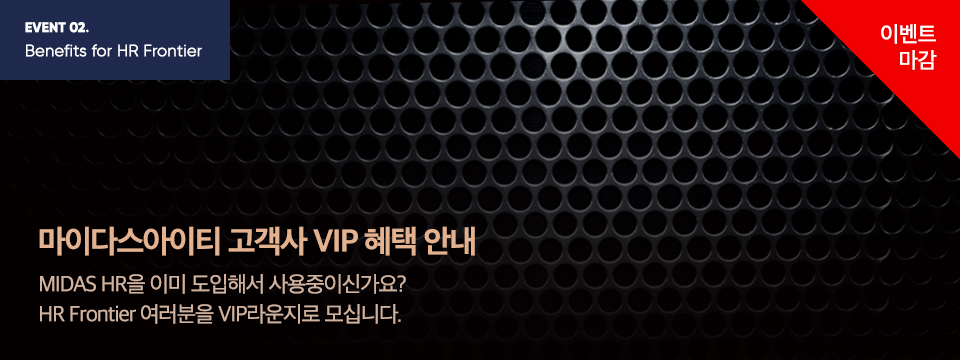 event-banner-02-end