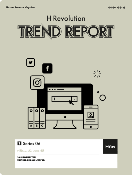 Whitepapers_Download__0004_TREND-REPORT_06