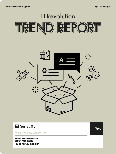 Whitepapers_Download__0005_TREND-REPORT_05