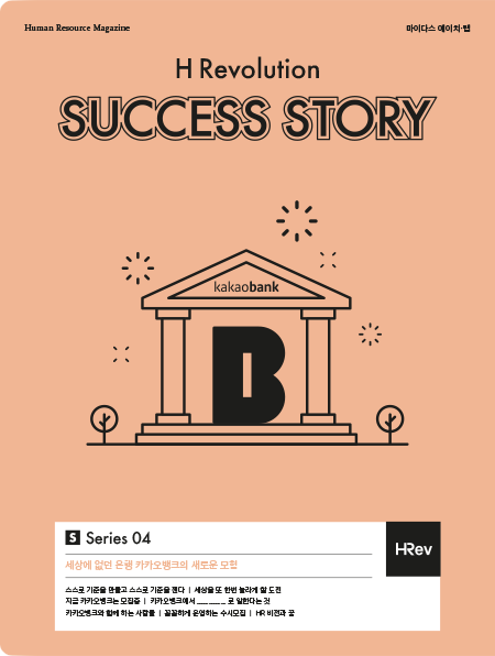 Whitepapers_Download__0012_SUCCESS-STORY_04