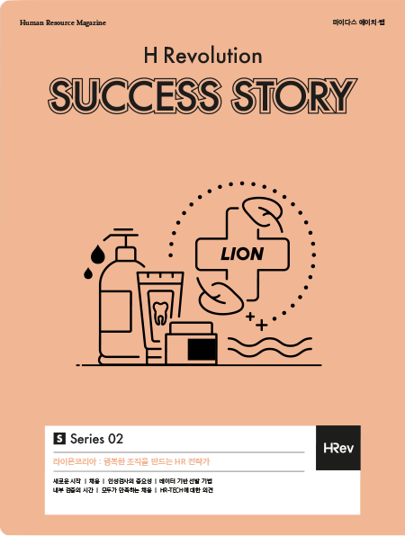 Whitepapers_Download__0014_SUCCESS-STORY_02
