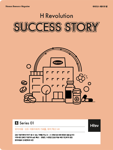 Whitepapers_Download__0015_SUCCESS-STORY_01