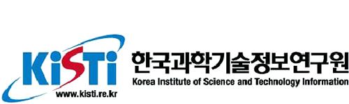 한국과학기술정보연구원