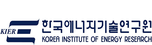 한국에너지기술연구원