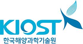 한국해양과학기술원