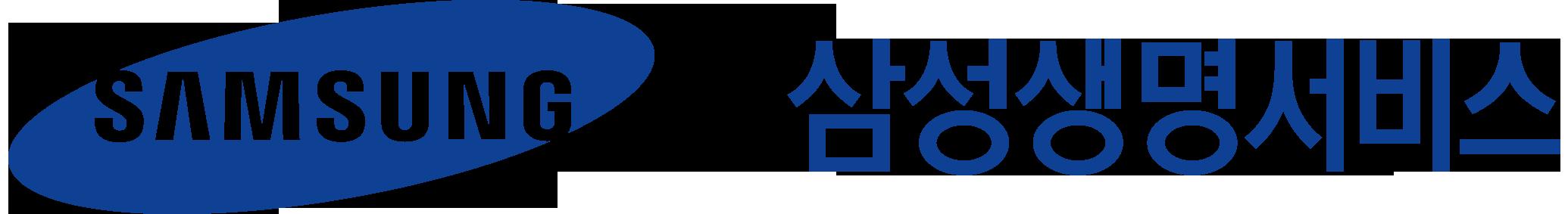 삼성생명서비스_CI(기본형_우)-1