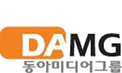 동아미디어그룹