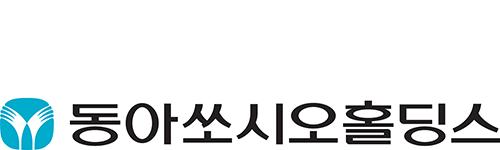 동아쏘시오홀딩스