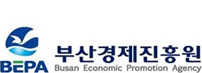 부산경제진흥원
