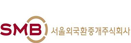 서울외국환중개