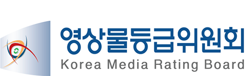 영상물등급위원회
