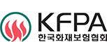 한국화재보험협회